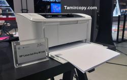 یک نمونه از پرینترهای جدید و موجود در بازار مدل HP Laser Jet Pro M 15 میباشد.